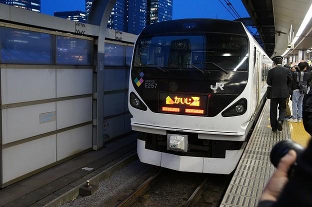 E257系0番台 かいじ