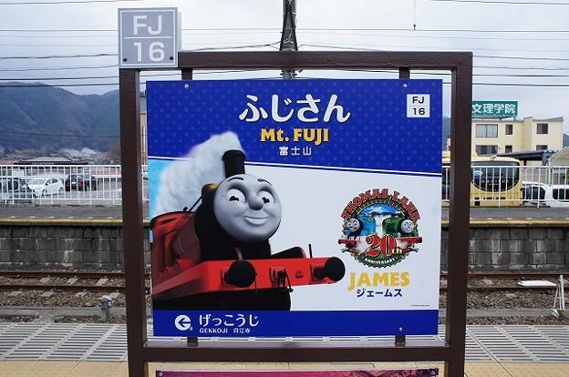FJ16 富士山