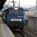 Photos: EH200-22