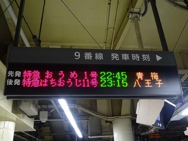 9番線電光掲示板