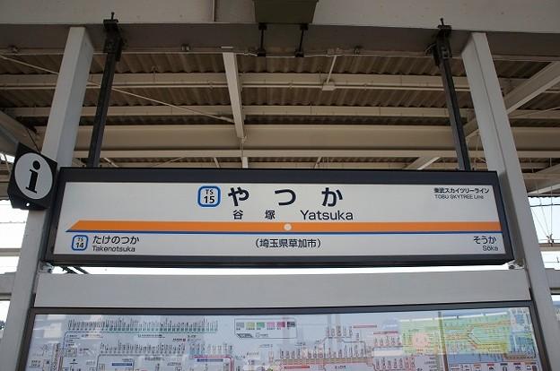 TS15 谷塚