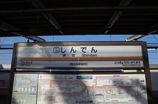 TS18 新田