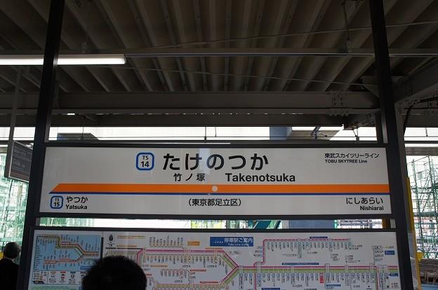 TS14 竹ノ塚