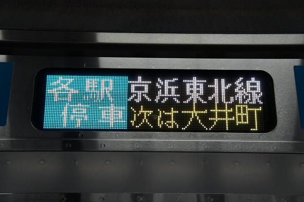 各駅停車 京浜東北線