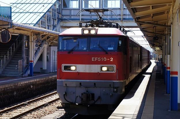 EF510-2