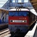 Photos: EF510-2