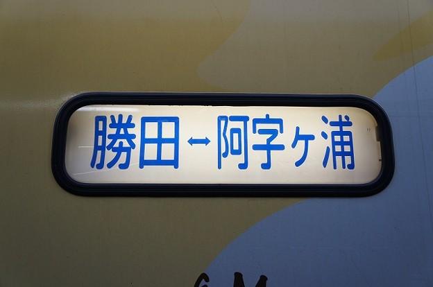 勝田⇔阿字ヶ浦