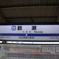 Photos: TJ17 鶴瀬