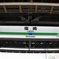 Photos: 塩崎