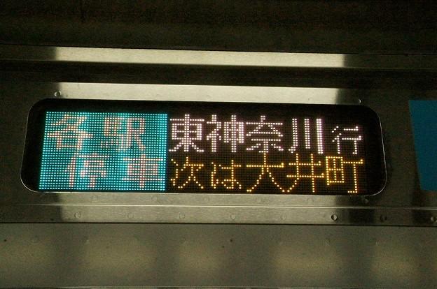 各駅停車 東神奈川