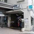 Photos: 地下鉄成増