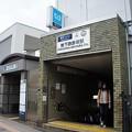 Photos: 地下鉄赤塚