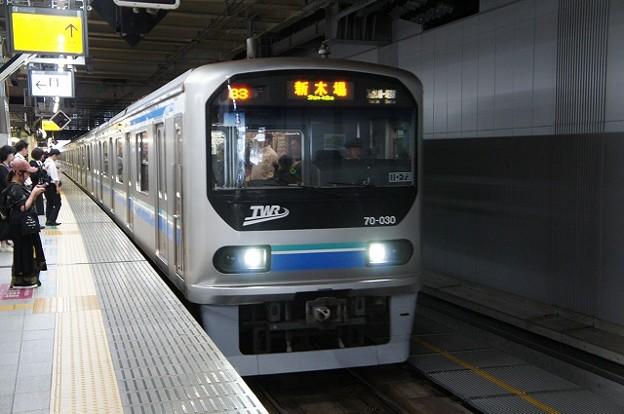 70-000系