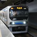 Photos: 70-000系