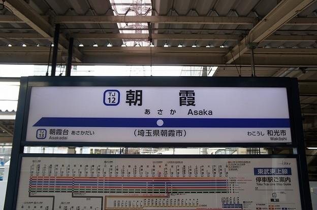 Photos: TJ12 朝霞