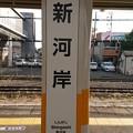 Photos: TJ20 しんがし
