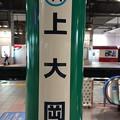 Photos: KK44 上大岡