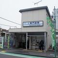 Photos: 東門前