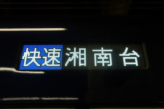 快速 湘南台