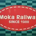Photos: Moka Rail Way