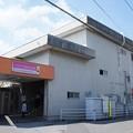 Photos: くぬぎ山