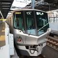 Photos: TX-1000系
