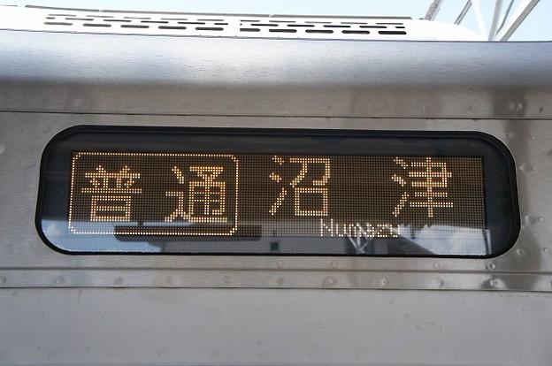 普通 沼津