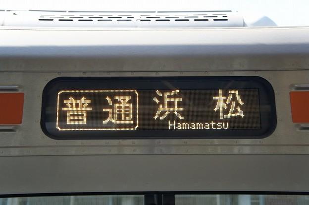 普通 浜松
