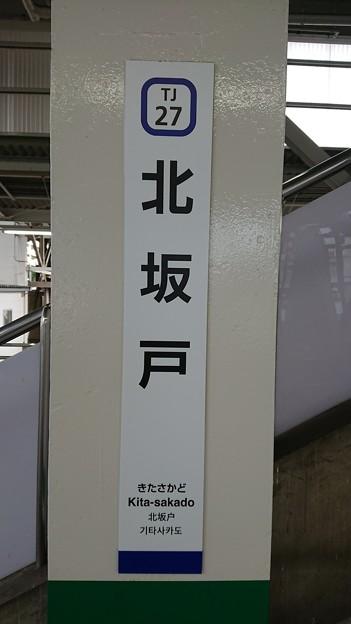 TJ27 北坂戸