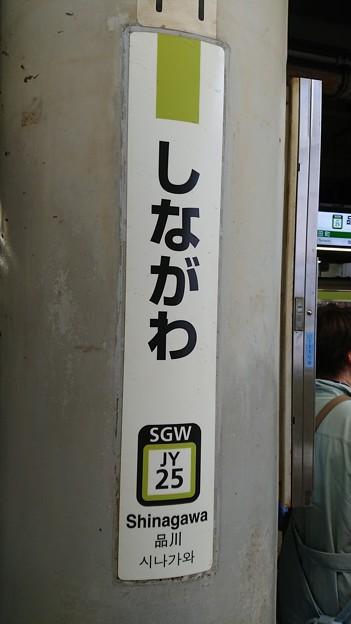 Photos: JY25 しながわ
