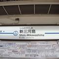 KS03 新三河島
