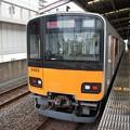Photos: 50050系