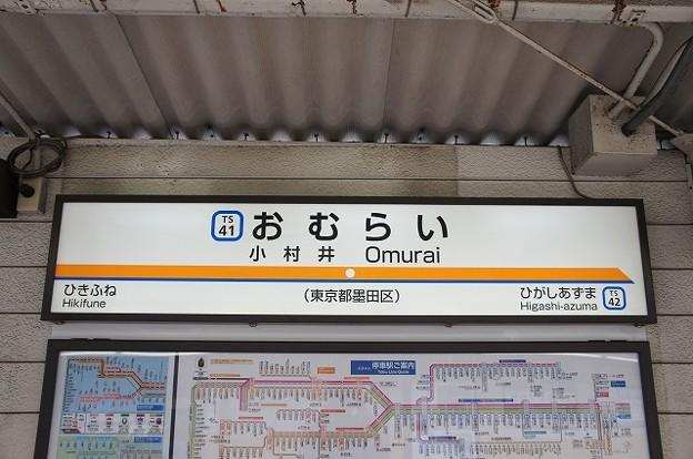 TS41 小村井