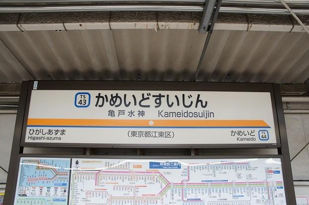 TS43 亀戸水神