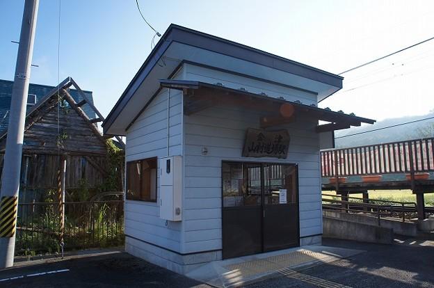 会津山村道場