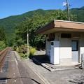 Photos: 大川ダム公園