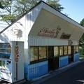Photos: 田島高校前