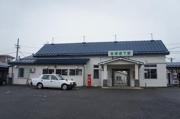 Photos: 会津坂下