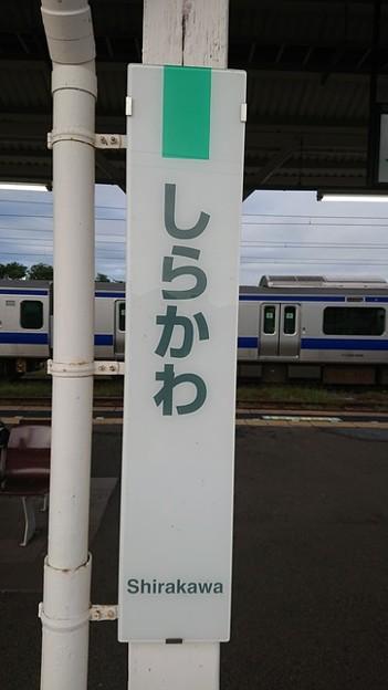 Photos: しらかわ