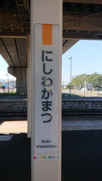 Photos: にしわかまつ