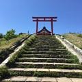 写真: 箱根元宮