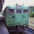 Photos: 000011_20130803_JR柘植
