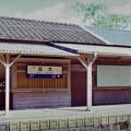 Photos: 000029_20130803_JR加太