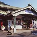 Photos: 000031_20130814_叡山電鉄_八瀬比叡山口