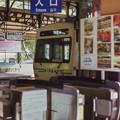 Photos: 000034_20130814_叡山電鉄_八瀬比叡山口