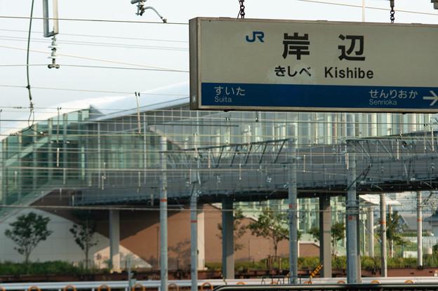 000041_20130815_JR岸辺