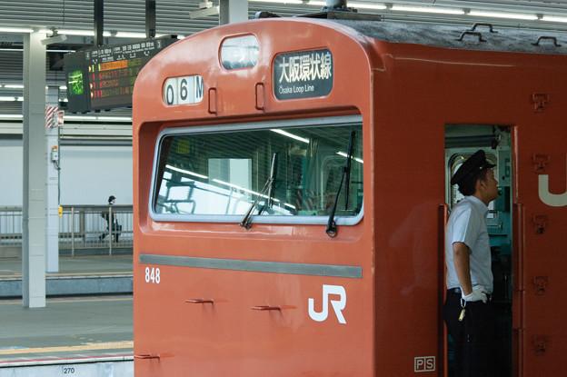 000045_20130815_JR大阪