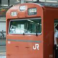 Photos: 000045_20130815_JR大阪