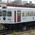Photos: 000054_20130815_和歌山電鐵_和歌山