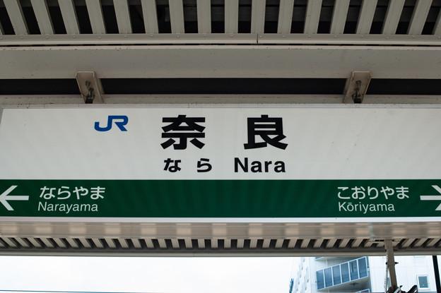 000062_20130815_JR奈良